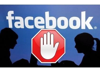 """Facebook dá používateľom viac kontroly nad osobnými údajmi. Mali by sme sa dočkať funkcie """"vyčistenia histórie"""""""